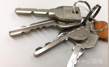 北区西ケ原での家・建物の鍵トラブル